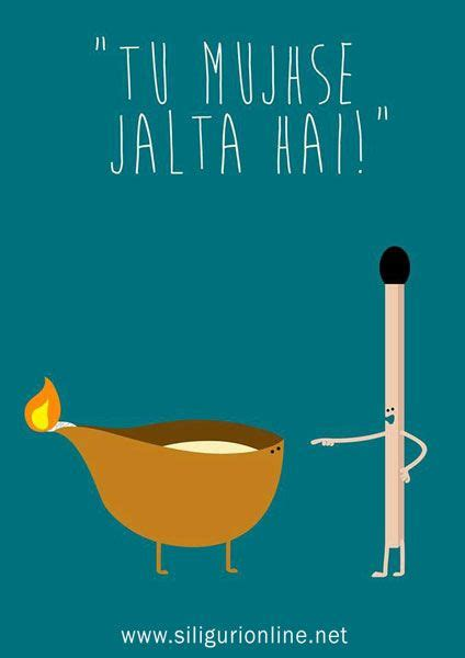 7 Best Diwali Humour Images On Pinterest  Comic, Diwali. Christian Quotes By Blaise Pascal. Girl Quotes About Being Happy. Single Quotes Excel. Inspirational Quotes Yoda. Quotes About Change Me. Quotes About Enduring Change. Quotes About Love Of My Life. Quotes About Quick Change
