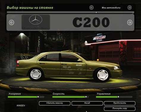 speed chions mercedes need for speed underground 2 mercedes benz c200 nfscars