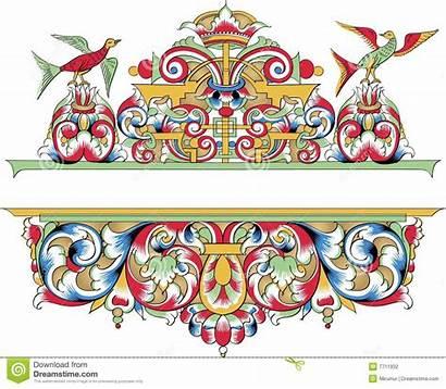 Orthodox Fragment Ornamental Sierpatroon Pattern