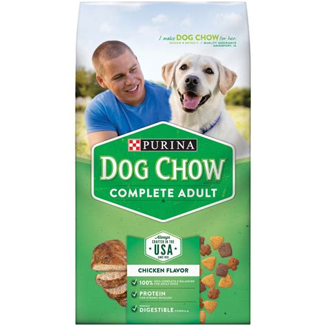 buy purina dog chow complete dry food  kg   uae