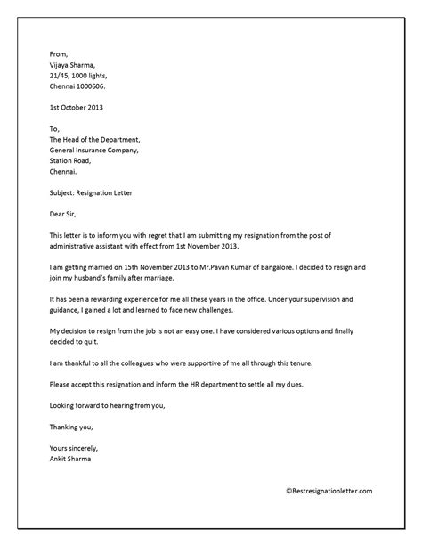 Resignation Letter Due To Family Reasons Collection | Letter Template Collection