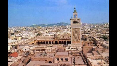 Mosquée Zitouna Tunis Tunisie