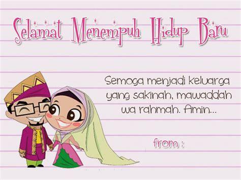image result  kartu ucapan pernikahan pernikahan
