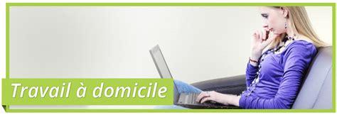 logiciel t 233 l 233 op 233 rateur t 233 l 233 conseiller 224 domicile homeshoring centre d appel 224 domicile