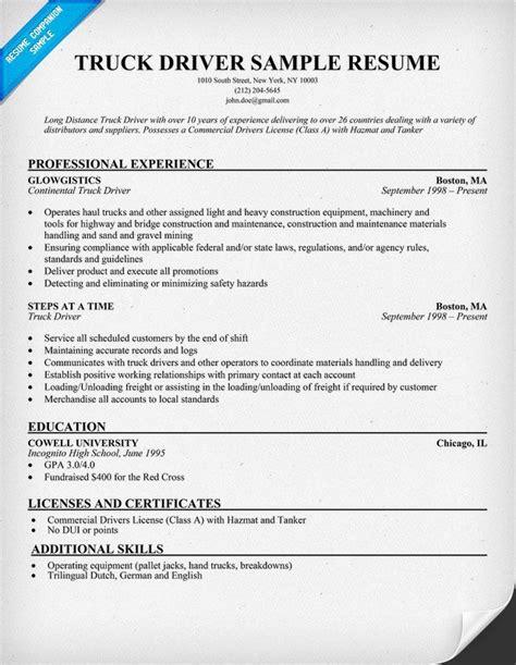 20455 truck driver resume exles truck driver sle resume resumecompanion