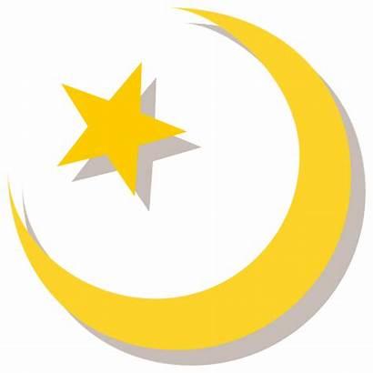 Islam Symbol 500px Plane Commons Crescent Wikimedia