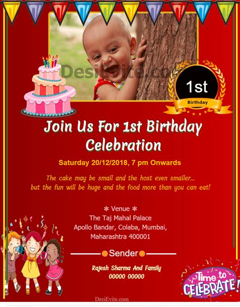 free 1st Birthday Invitation Card & Online Invitations in