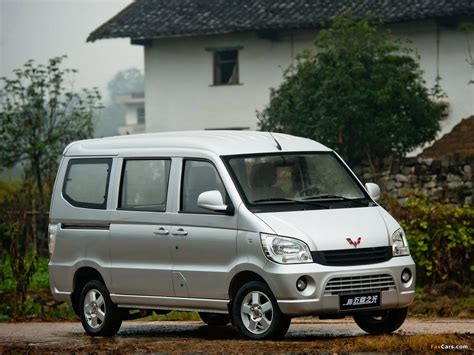 Wuling Wallpapers by Photos Of Wuling 2010 1280x960