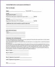 Private Car Sale Contract