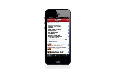 can the search your phone do need a search warrant to see your phone the