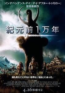 Sinema 2016 movie