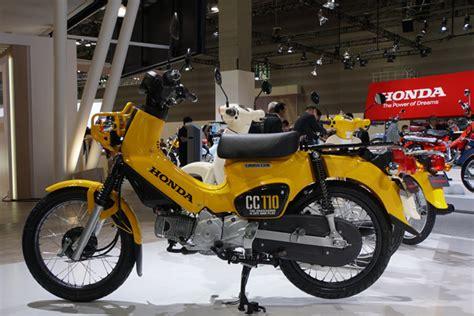 Honda Motorcycles At The 2017 Tokyo Motor Show