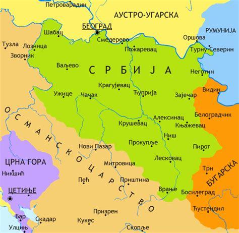 Kneževina Srbija | Arheo-amateri Srbije