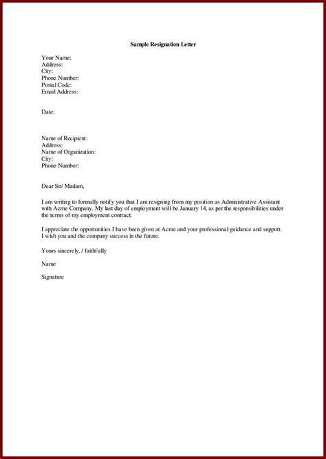 resignation letter   resign sample certificate
