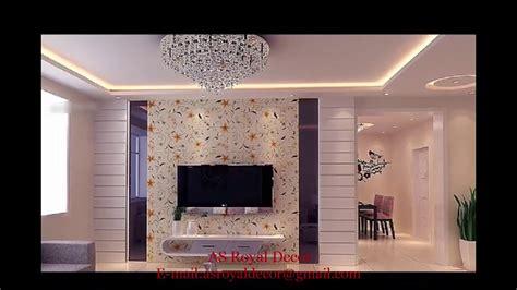 Tv Cabinet Designs For Living Room/bedroom (as Royal Decor