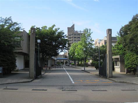 Kanazawa Institute  Technology Wikipedia