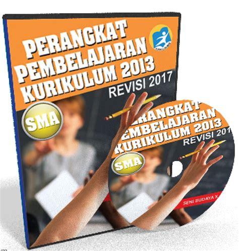 Pai Budi Pekerti Smk 1 K13n rpp pai dan budi pekerti k13 revisi 2017 kelas x sma rpp