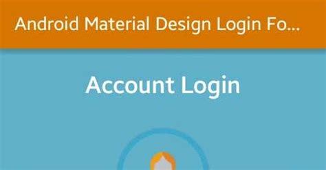 android material design login form xml ui design viral