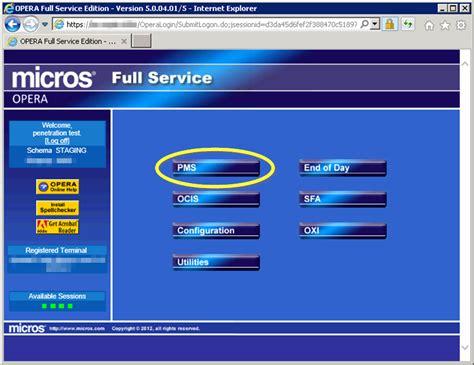 Micros Opera Help Desk by Oracle的酒店管理平台rce漏洞以及持卡人数据泄漏 Cve 2016 5663 4 5 If You