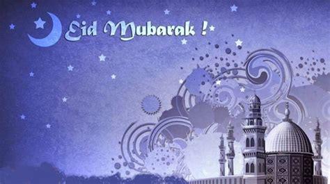 eid mubarak bakrid images hd wallpapers eid al adha