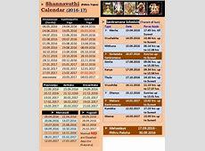 Hindu Calendar 2017 Panchangam Printable Calendar