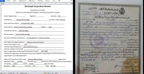 Birth Certificate Translation From To Birth Certificate Translation In Urdu Or With Accuracy