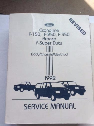 how to download repair manuals 1992 ford f250 seat position control 1992 ford f150 f250 f350 bronco super duty econoline service repair manual set ford truck