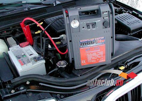Скачать книгу применение водорода для автомобильных двигателей бесплатно