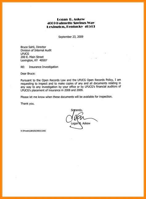 request  training letter scrumps