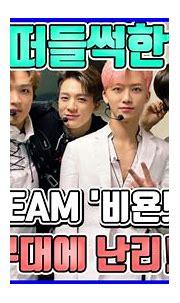 【ENG】온라인 떠들썩한 NCT DREAM '비욘드 라이브' 역대급 무대에 난리!! NCT DREAM's ...