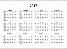 календарь 2018 с неделями 2019 2018 Calendar Printable
