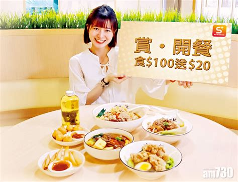 Include (or exclude) self posts. 信和旗下3大商場 餐飲優惠加碼擴至堂食 - Ray手記: Ray - am730