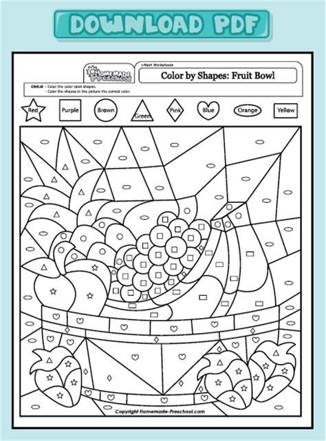 and interactive preschool worksheets