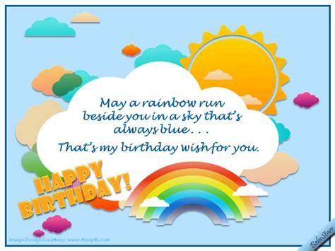 rainbows  blue skies  birthday wishes ecards