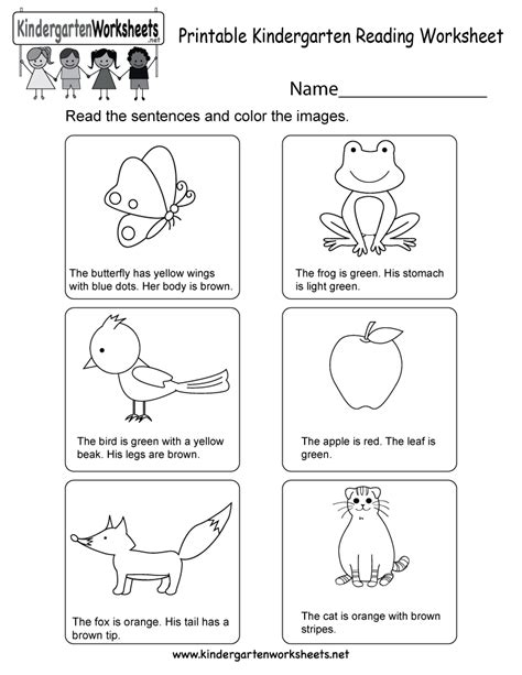 printable kindergarten reading worksheet free