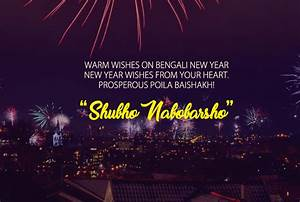 happy new year 2018 wishes in bengali punjabi kannada