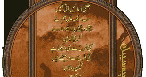 hot photo gallery  urdu sad poetry  hd wallpapers