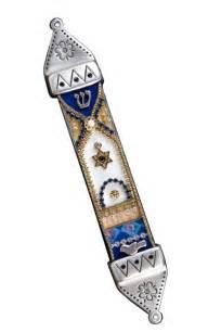 Jewish Door Ornament Mezuzah