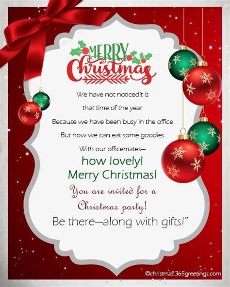 Christmas Invitation Template And Wording Ideas (Dengan