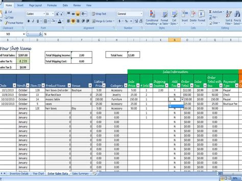 inventory  sales management inventory tracking