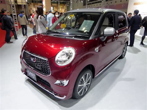Daihatsu Car : Cool Cars N Stuff