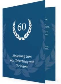 einladungssprüche zum 60 geburtstag einladungskarten zum 60 geburtstag familieneinladungen de