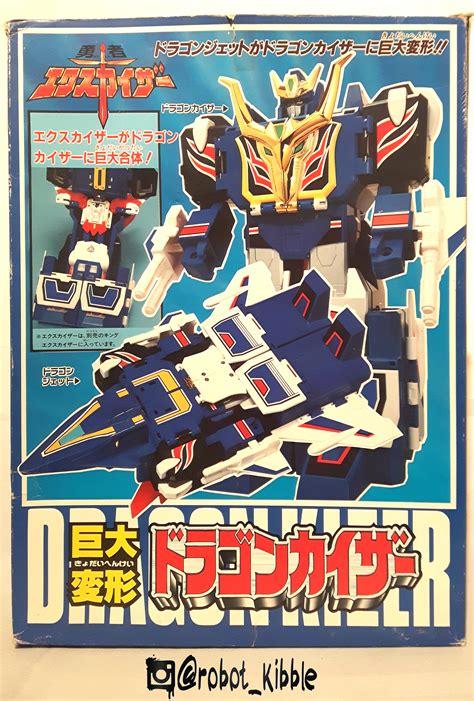 Takara Brave King Exkaiser And Dragon Kaiser Kapow Toys Blog