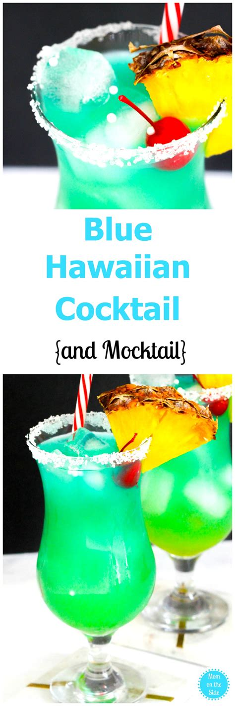 blue hawaiian cocktail and mocktail the side