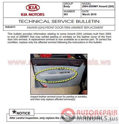 auto body repair training 2011 kia sorento parental controls auto repair manuals kia all model full shop manual dvd