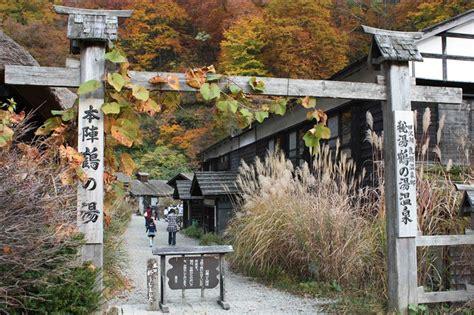 鶴 の 湯 温泉