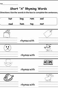 Kindergarten And First Grade Summer Worksheets Summer