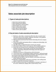 free mobile resume builderassistant store manager resume With free mobile resume builder