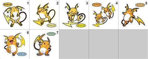 Pokemon Coloring Pages Raichu And Pikachu   More
