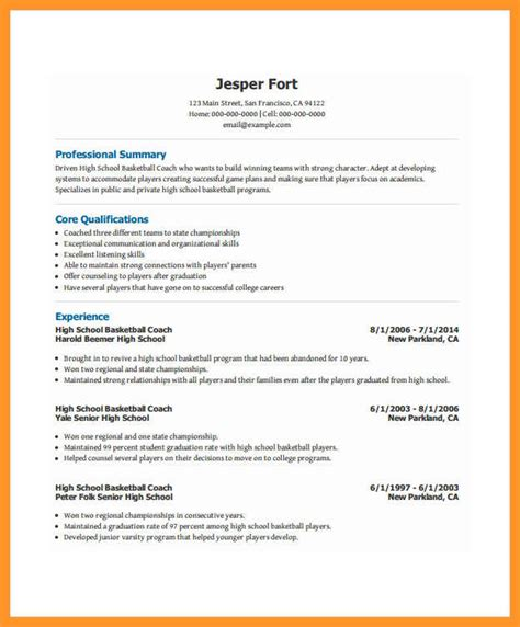 Resume For Position by 11 12 Resume For Coaching Position Loginnelkriver